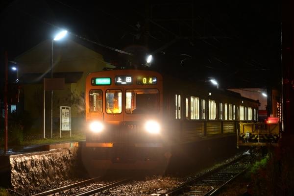 2015年11月14日 上田電鉄別所線 中塩田 1000系1004編成