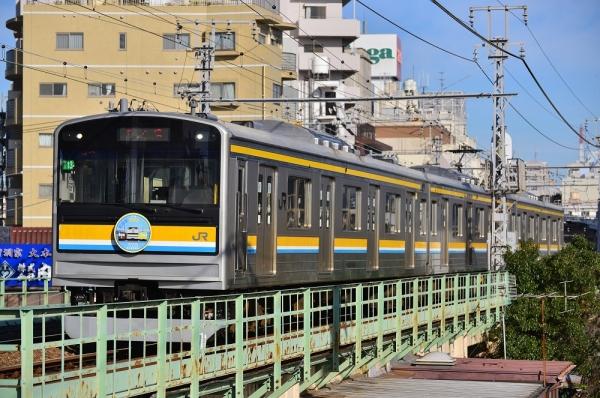 2015年11月29日 JR東日本鶴見線 鶴見~国道 205系T13編成