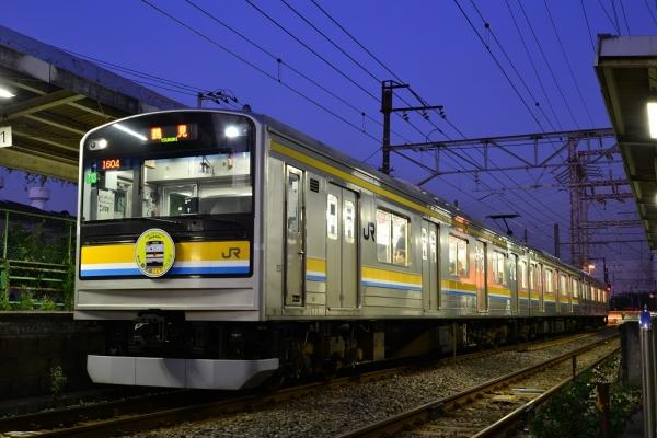 2015年11月30日 JR東日本鶴見線 武蔵白石 205系T13編成