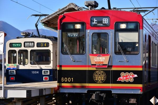 2015年12月28日 上田電鉄別所線 上田原 1000系1004編成/6000系6001編成