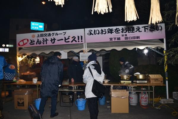 2015年12月31日 上田電鉄別所線 別所温泉