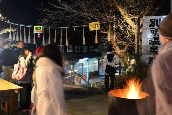 2015年12月31日 上田電鉄別所線 別所温泉 1000系1003編成