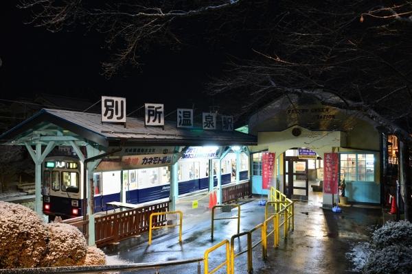 2016年1月1日 上田電鉄別所線 別所温泉 1000系1004編成