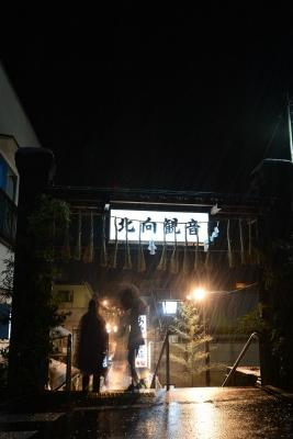 2016年1月1日 上田市別所温泉 北向観音堂