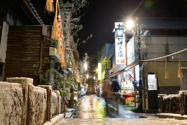 2016年1月1日 上田市別所温泉 北向観音堂参道