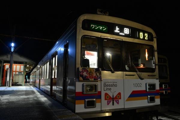2016年1月1日 上田電鉄別所線 下之郷 1000系1002編成