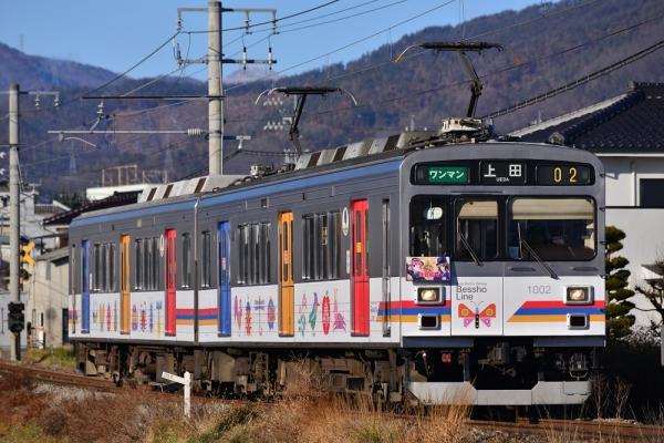 2016年1月1日 上田電鉄別所線 赤坂上~三好町 1000系1002編成