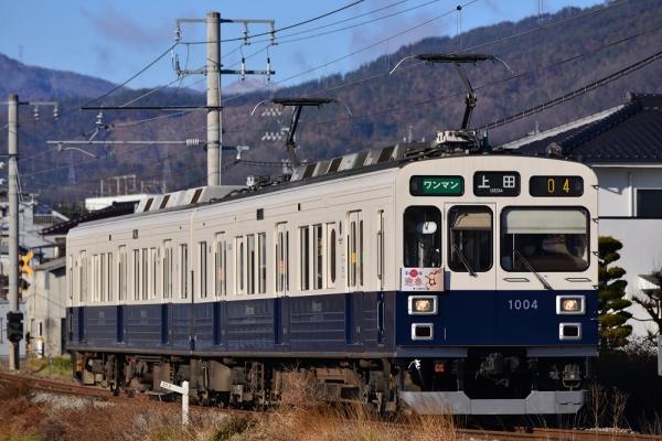 2016年1月1日 上田電鉄別所線 赤坂上~三好町 1000系1004編成