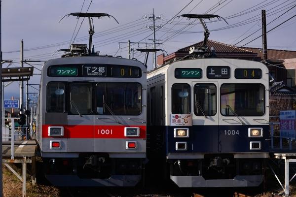 2016年1月17日 上田電鉄別所線 城下 1000系1001編成/1004編成