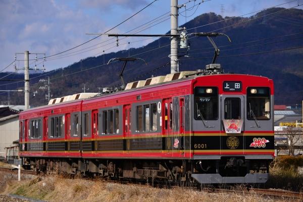 2016年2月21日 上田電鉄別所線 赤坂上~三好町 6000系6001編成