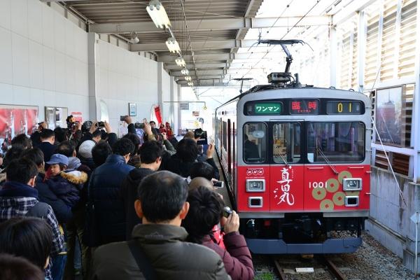 2016年2月21日 上田電鉄別所線 上田 1000系1001編成