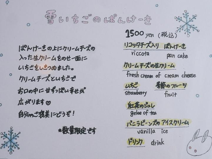 P1660106.jpg