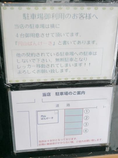 P1660132.jpg