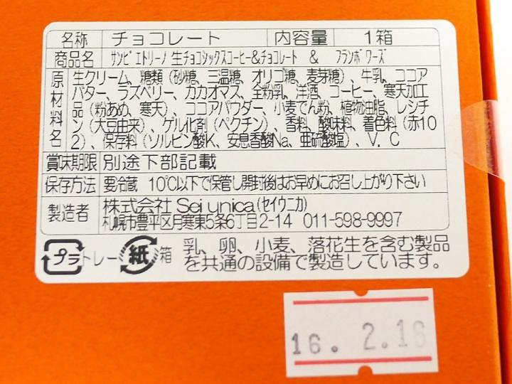 P1660717.jpg