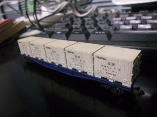 コキ10000冷蔵コンテナ仕様