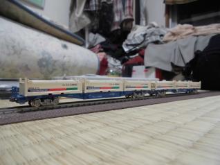 コキ104-5000番台