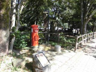公園のポスト