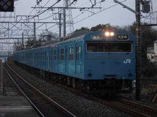 103系ヒネHK606編成