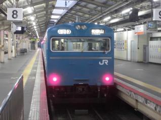 103系ヒネHK609編成