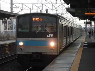205系ヒネHI603編成