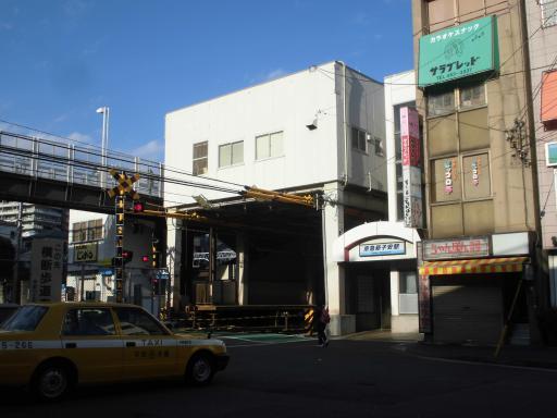 京急新子安駅