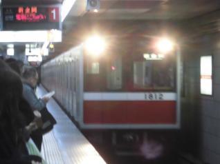 大阪市営10系1122編成