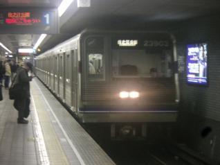 大阪市営新20系23603編成