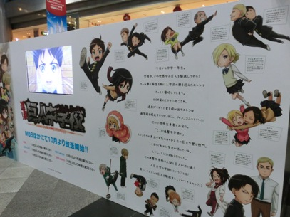 新千歳空港国際アニメーション映画祭2015 6