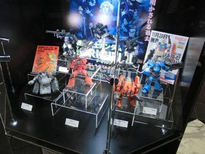 新千歳空港国際アニメーション映画祭2015 8