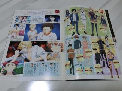 ジャンプスペシャルアニメフェスタ2015 7