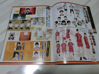 ジャンプスペシャルアニメフェスタ2015 9