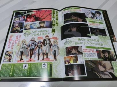 ジャンプスペシャルアニメフェスタ2015 11