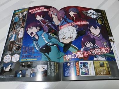 ジャンプスペシャルアニメフェスタ2015 13