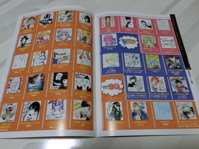 ジャンプスペシャルアニメフェスタ2015 16