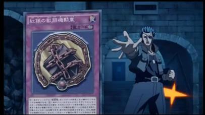 遊戯王ARC-V 第90話5
