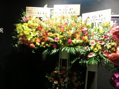2016年2月21日 A応Pライブ4