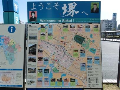 大阪と東京旅行(2016年2月19日)8