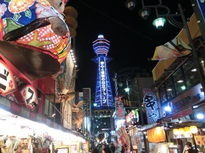 大阪と東京旅行(2016年2月19日)13