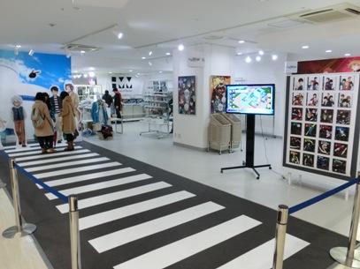 大阪と東京旅行(2016年2月19日)66