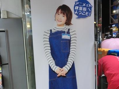 大阪と東京旅行(2016年2月19日)99