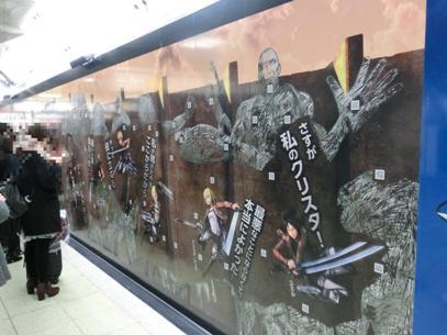 大阪と東京旅行(2016年2月19日)102