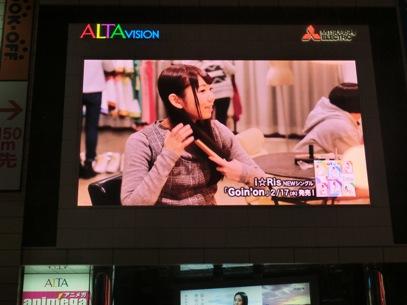 大阪と東京旅行(2016年2月19日)107