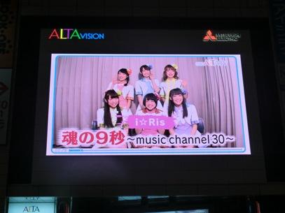 大阪と東京旅行(2016年2月19日)108
