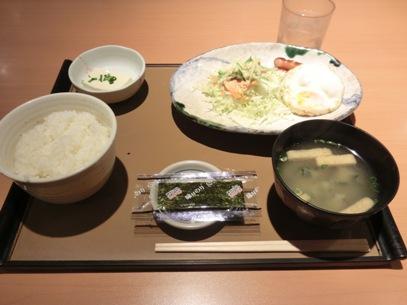 大阪と東京旅行(2016年2月19日)119