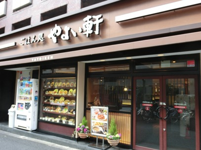 大阪と東京旅行(2016年2月19日)120