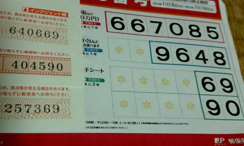 moblog_67fc1d18.jpg