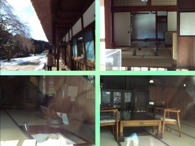 「秩父宮記念公園」の母屋の内部を外部ガラス窓から撮影した合成写真
