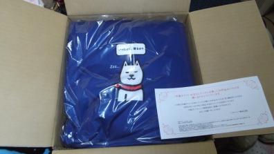 Softbankからお父さんクッションが届いた写真 (1).JPG