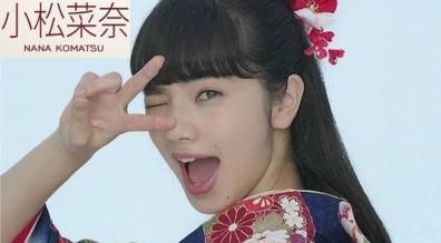 20歳になったばかりの可愛い10代の頃の小松奈菜さん