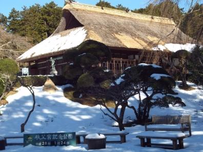 御殿場市の「秩父宮記念公園」の母屋を写真撮影